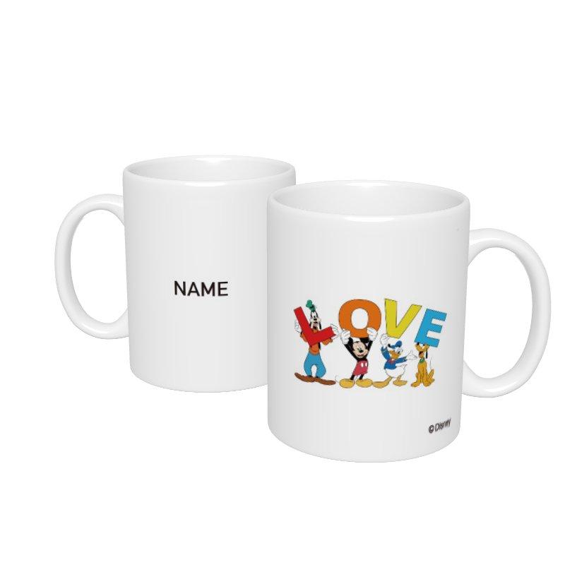 【D-Made】名入れマグカップ  ミッキー&フレンズ LOVE