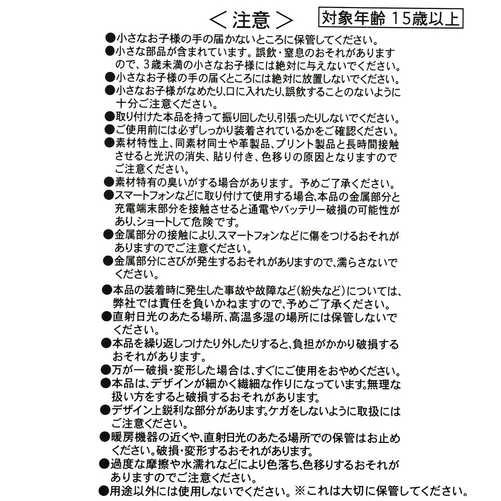 ミニー キーホルダー・キーチェーン ハンド 3D