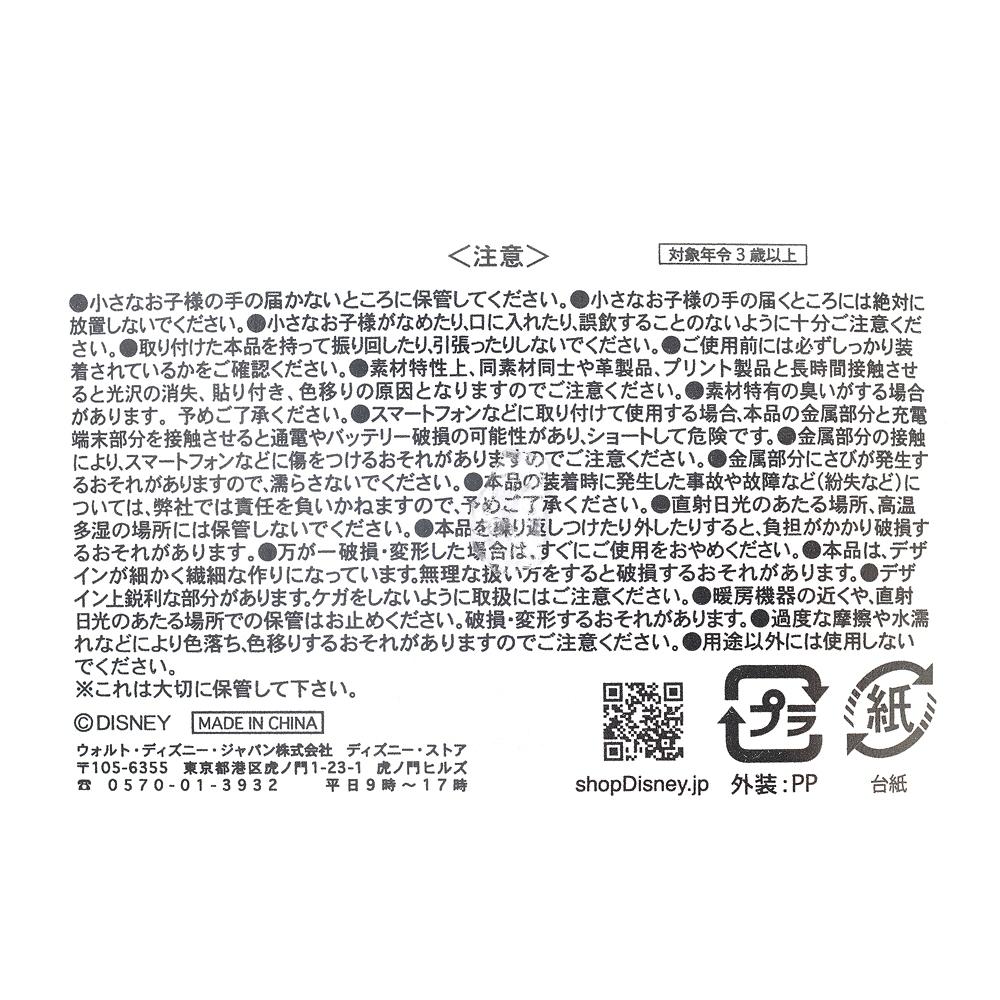 マックス キーホルダー・キーチェーン グーフィー・ムービー/ホリデーは最高!! Flair