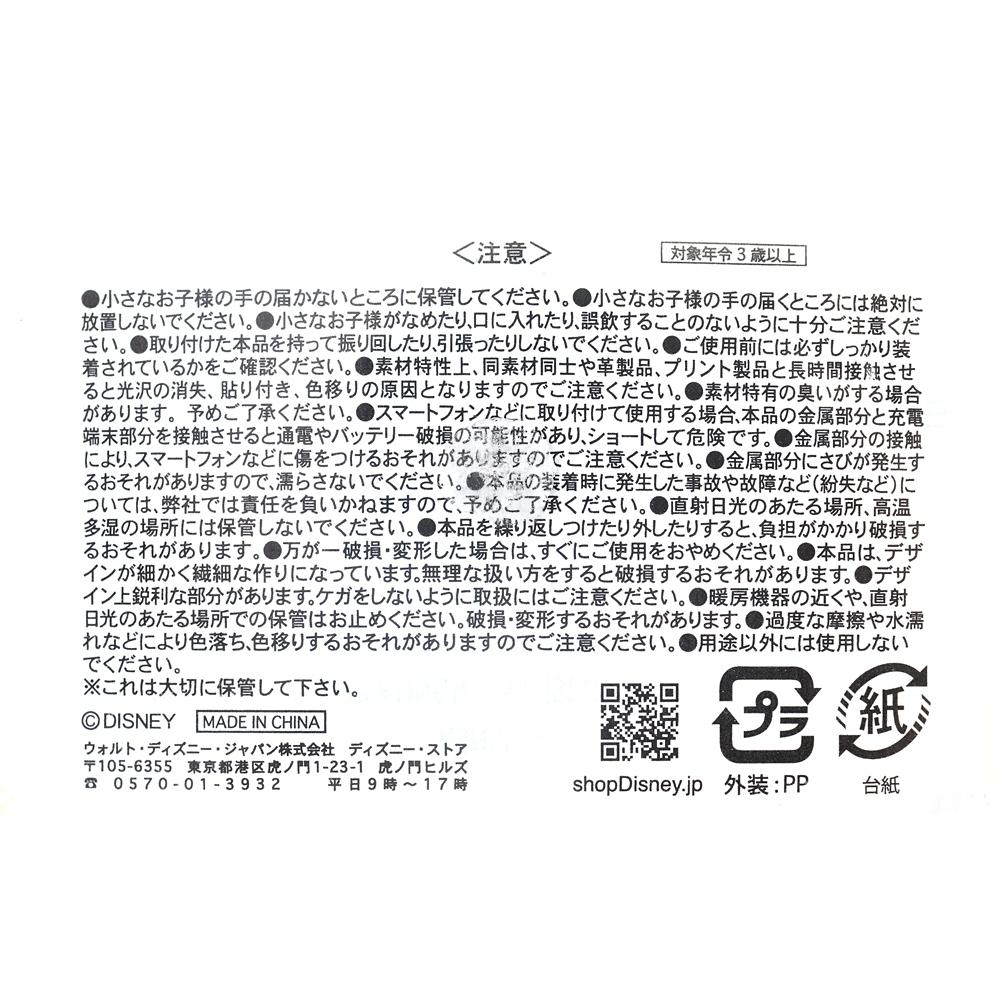 ミニー キーホルダー・キーチェーン アイコン Flair