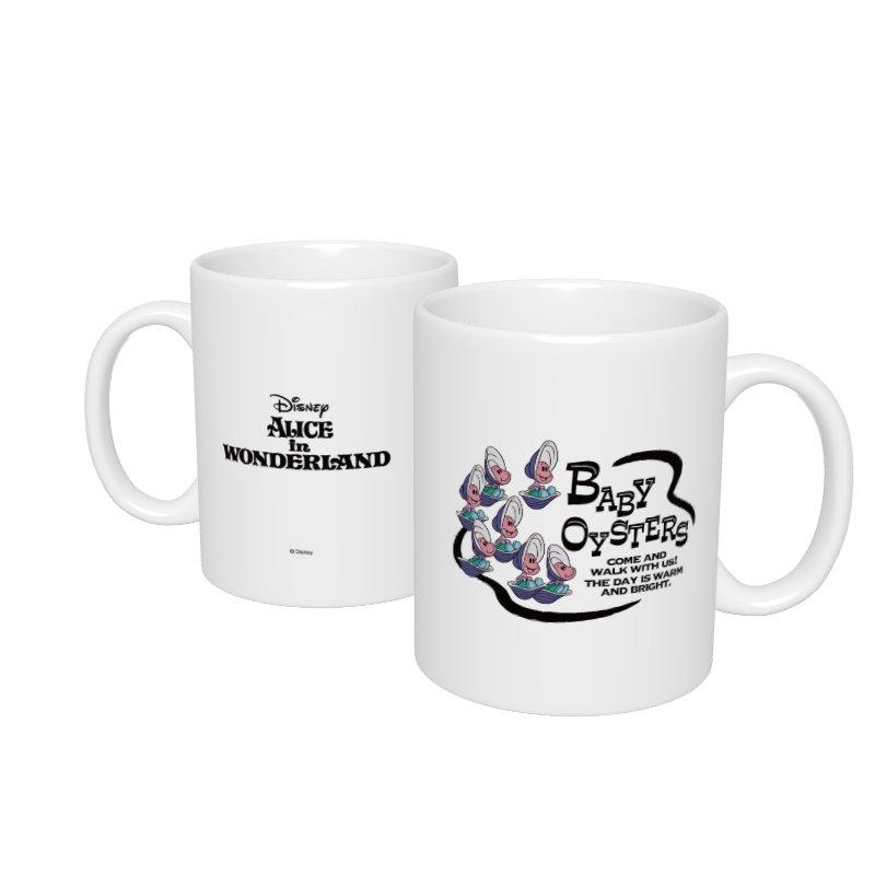 【D-Made】マグカップ  ふしぎの国のアリス ヤングオイスター 集合
