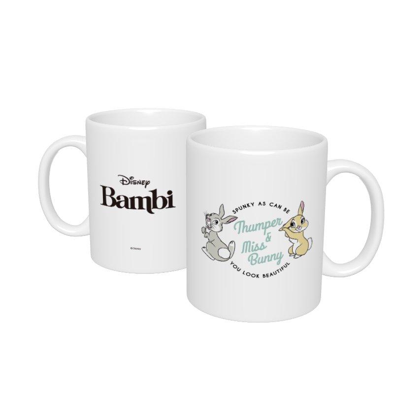 【D-Made】マグカップ  バンビ とんすけ&ミス・バニー フレンズ