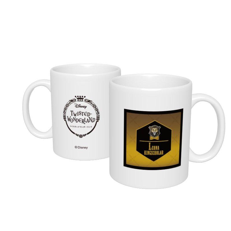 【D-Made】マグカップ  『ディズニー ツイステッドワンダーランド』 レオナ・キングスカラー 寮章