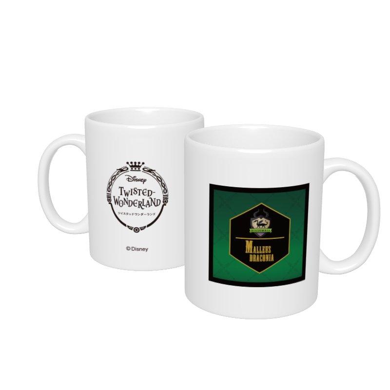 【D-Made】マグカップ  『ディズニー ツイステッドワンダーランド』 マレウス・ドラコニア 寮章