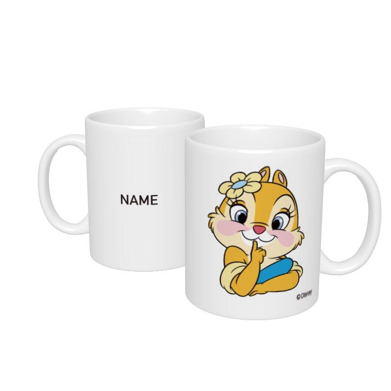 【D-Made】名入れマグカップ  クラリス2