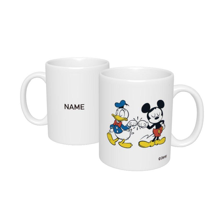 【D-Made】名入れマグカップ  ミッキー&フレンズ ミッキー&ドナルド グータッチ