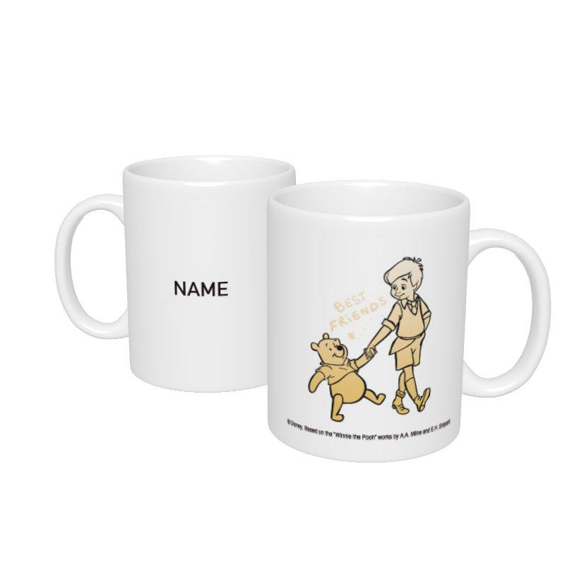 【D-Made】名入れマグカップ  くまのプーさん プー&クリストファー・ロビン BEST FRIENDS