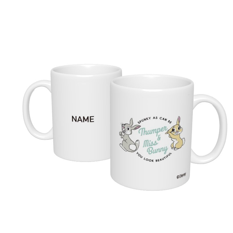 【D-Made】名入れマグカップ  バンビ とんすけ&ミス・バニー フレンズ