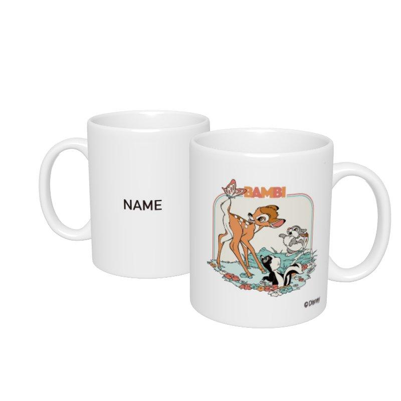 【D-Made】名入れマグカップ  バンビ バンビ&とんすけ&フラワー フレンズ