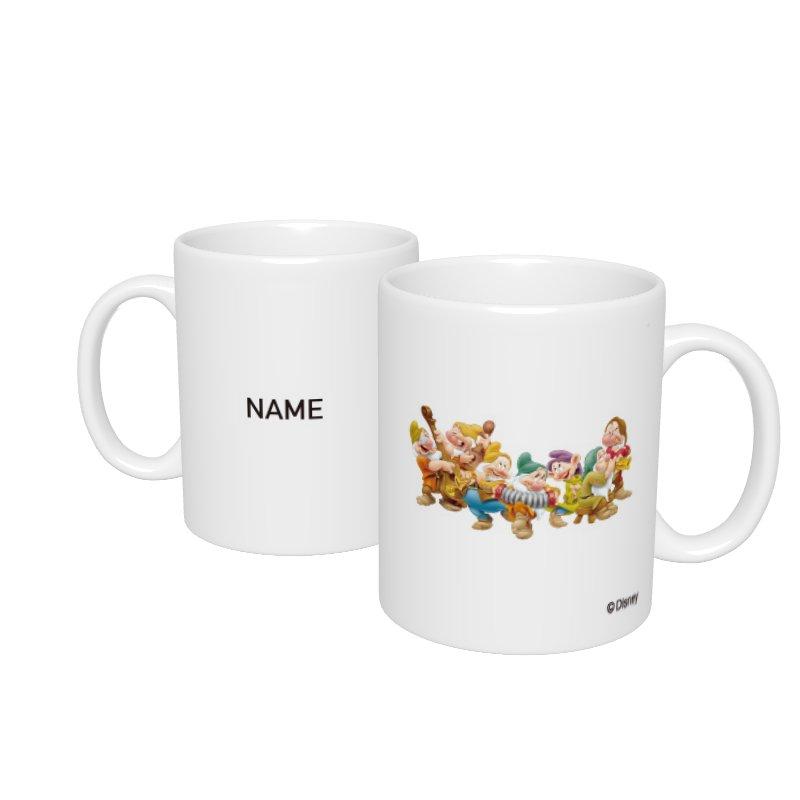 【D-Made】名入れマグカップ  白雪姫 7人のこびと