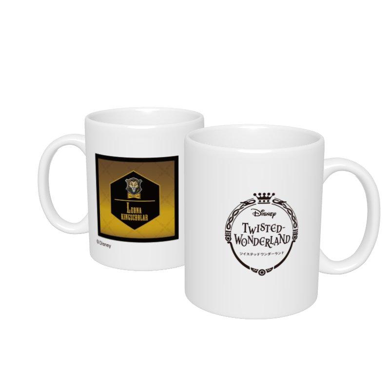 【D-Made】マグカップ  『ディズニー ツイステッドワンダーランド』 レオナ・キングスカラー 寮章2