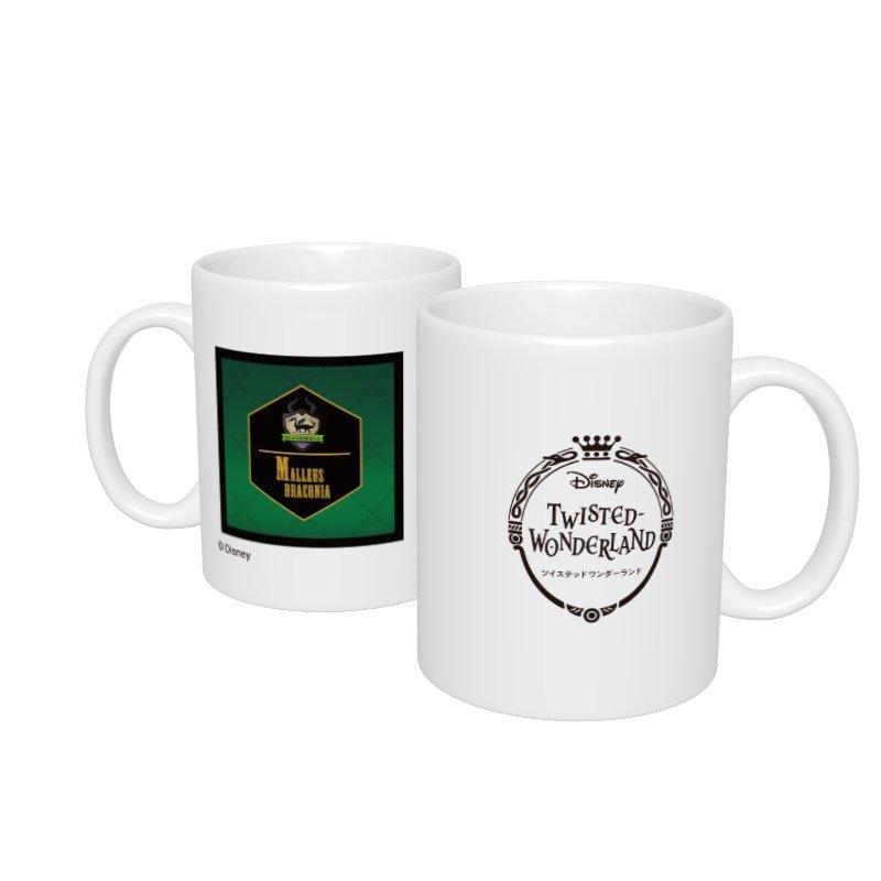 【D-Made】マグカップ  『ディズニー ツイステッドワンダーランド』 マレウス・ドラコニア 寮章2