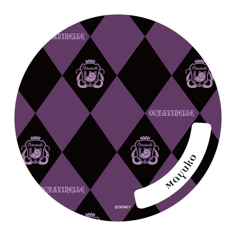 【D-Made】オーダーメイド 缶バッジ 『ディズニー ツイステッドワンダーランド』 オクタヴィネル寮 総柄