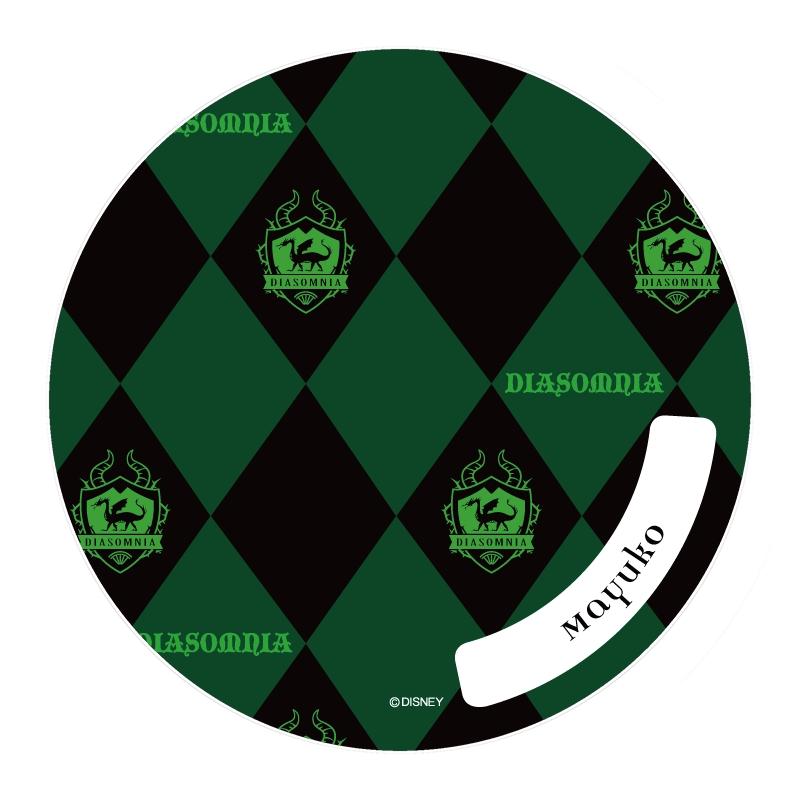 【D-Made】オーダーメイド 缶バッジ 『ディズニー ツイステッドワンダーランド』 ディアソムニア寮 総柄