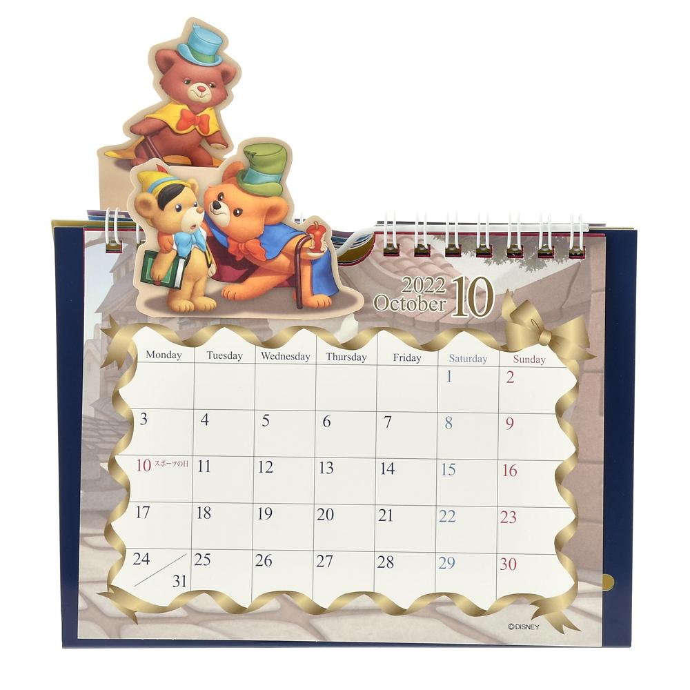 ユニベアシティ 卓上カレンダー 2022 ポップアップ クリスタルアート UniBEARsity 10th ANNIVERSARY
