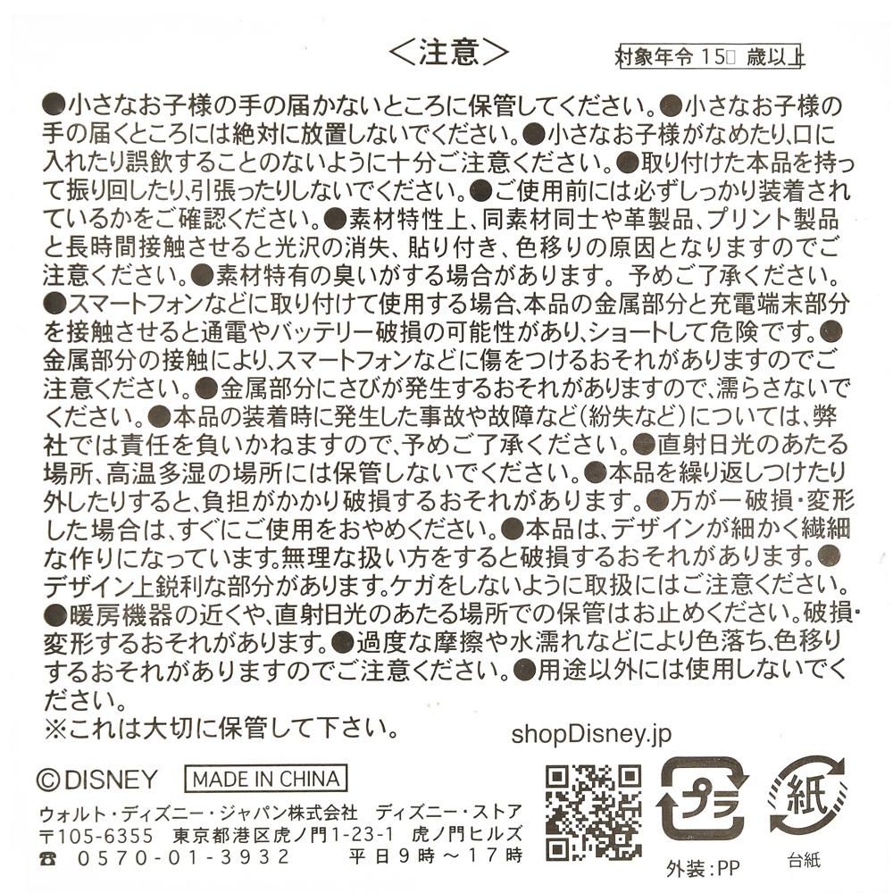 ミッキー キーホルダー・キーチェーン リールタイプ タッチレス 総柄