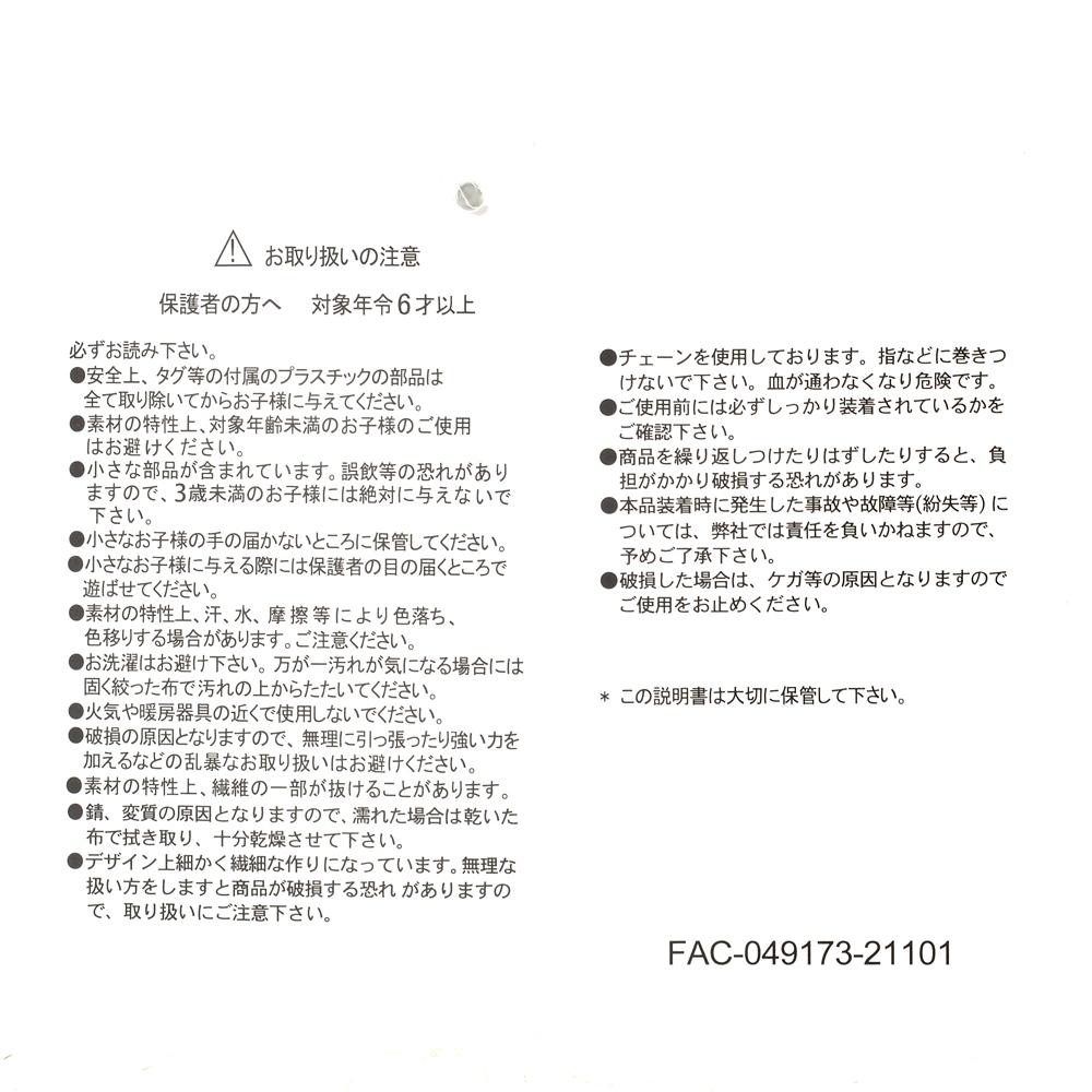 シンバ、プンバァ、ティモン ぬいぐるみキーホルダー・キーチェーン Clip from a movie
