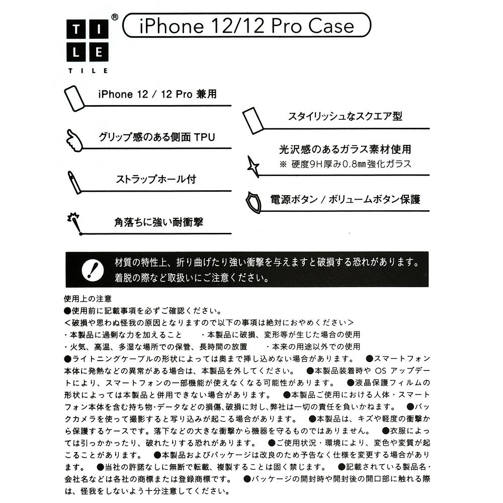 アースラ、フロットサム、ジェットサム iPhone 12/12 Pro用スマホケース・カバー グリッター TILEケース Disney Villains 2021