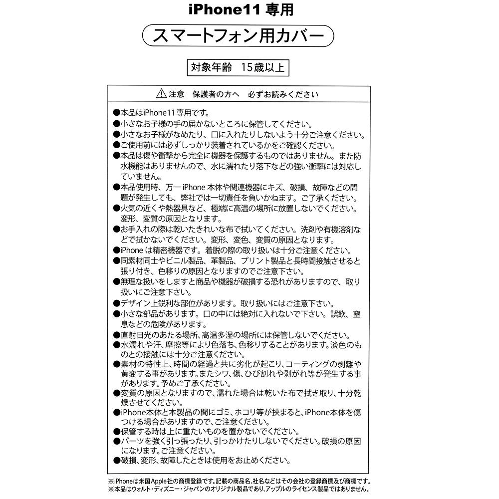 ミニー iPhone 11用スマホケース・カバー Gothic Minnie