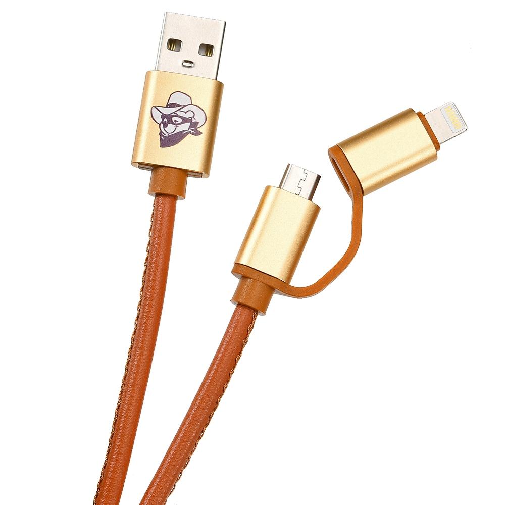 プーさん iPhone/iPad/iPod用USBコード 2in1 コードバンド付き Western Pooh