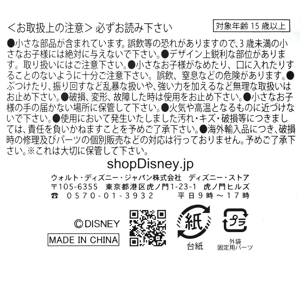 スティッチ ピンバッジ Snow White Stitch Crashes Disney