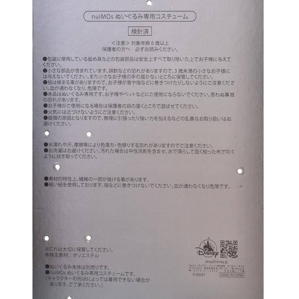 nuiMOs ぬいぐるみ専用コスチューム パーカーセット WALT DISNEY World 50TH CELEBRATION