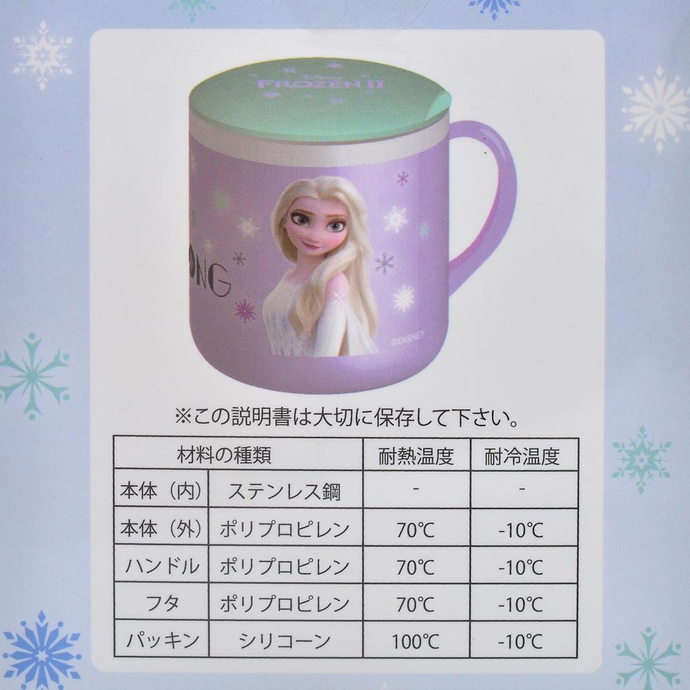 エルサ&アナ マグカップ ふた付き ステンレス Queen