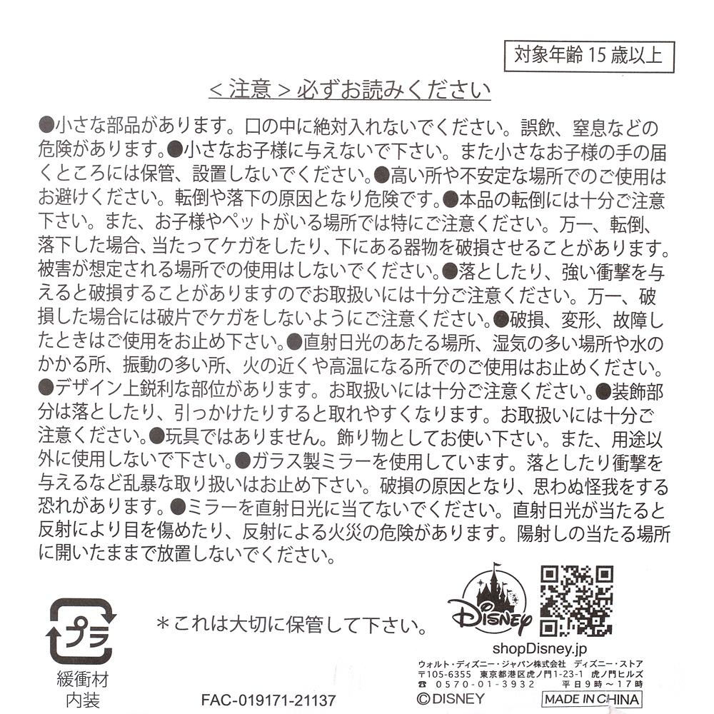 リトル・マーメイド スタンドミラー Story Collection
