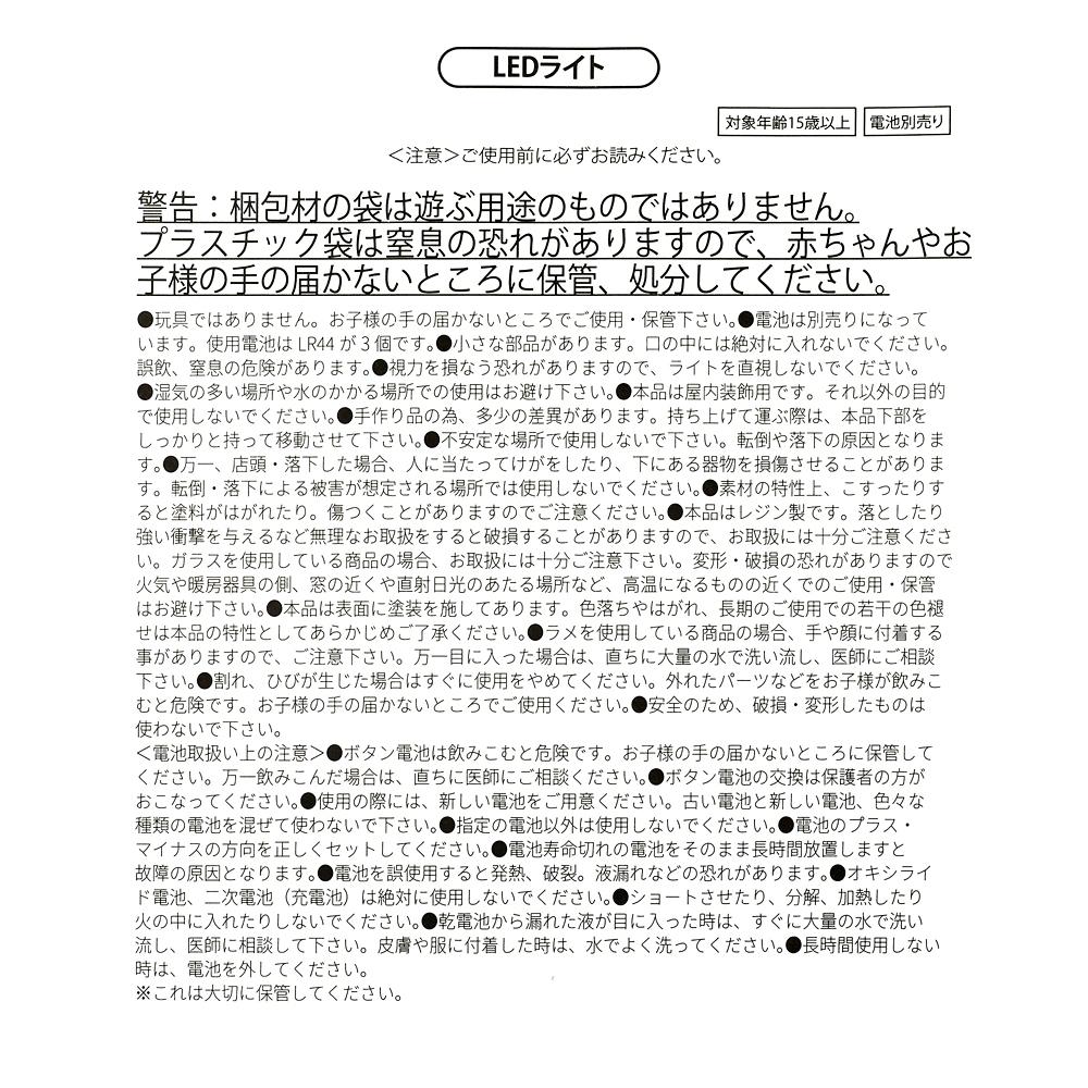 アリエル、アースラ LEDライト リトル・マーメイド Story Collection