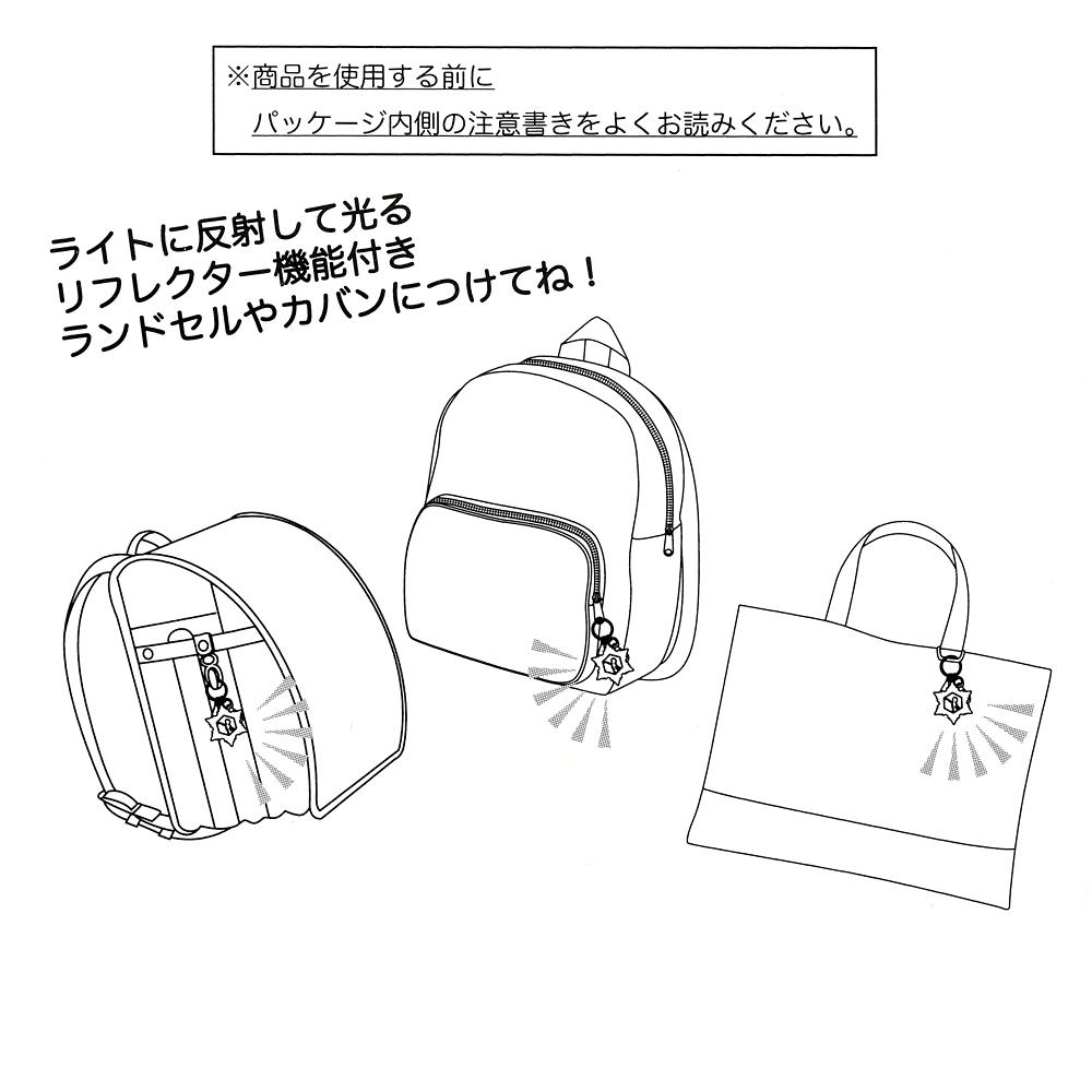 ラプンツェル&パスカル キーホルダー・キーチェーン リフレクター Back to School