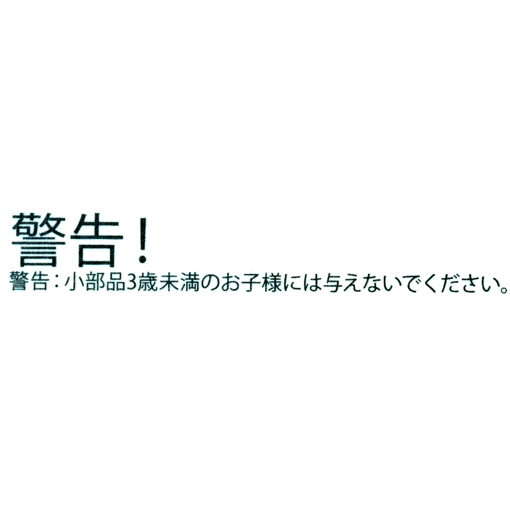 ミニー キーホルダー・キーチェーン タッチレス アイコン ゴールドカラー