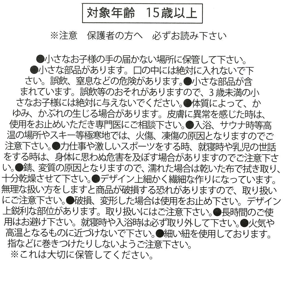 バズ・ライトイヤー ブレスレット・リング ビーズ