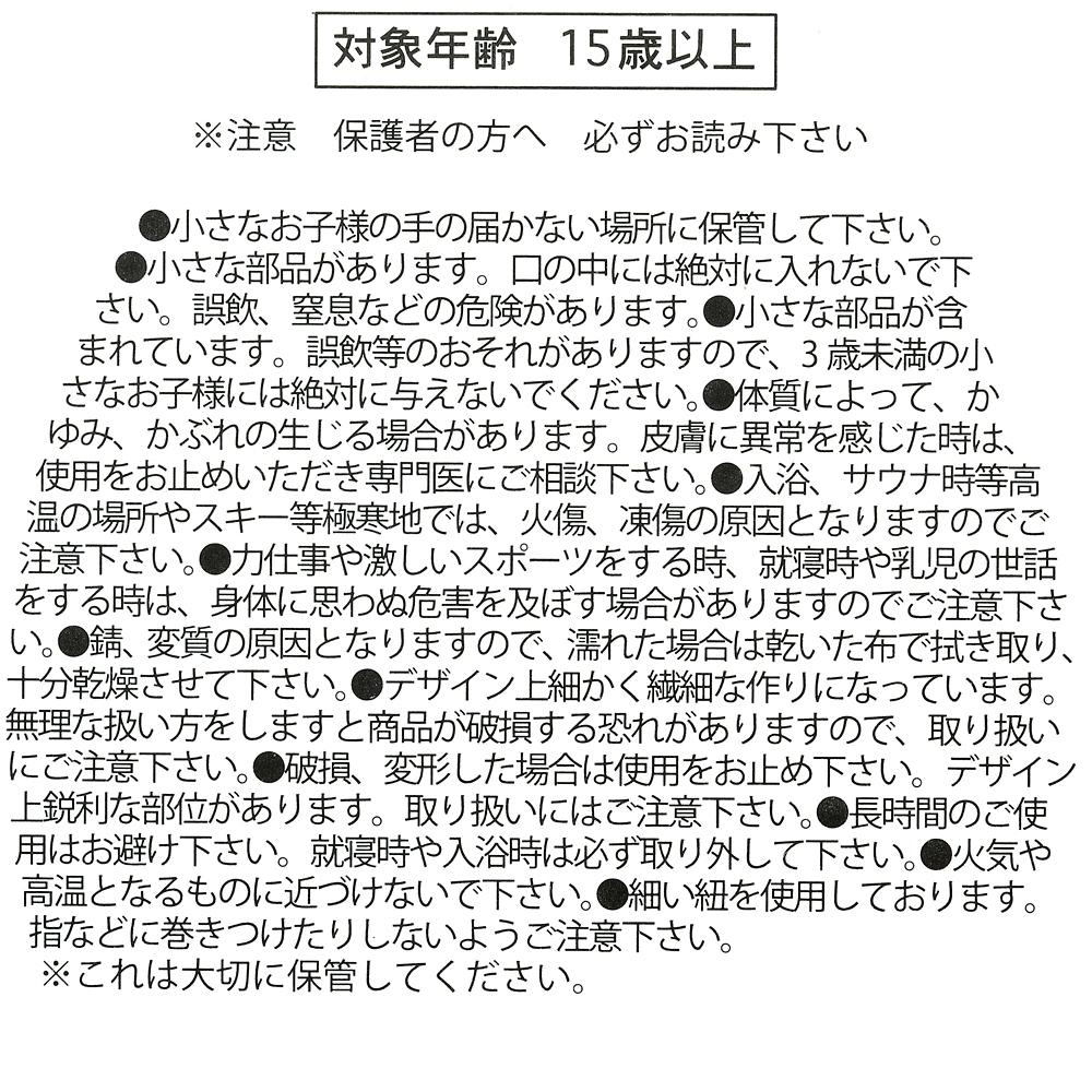リトル・グリーンメン/エイリアン ブレスレット・リング ビーズ