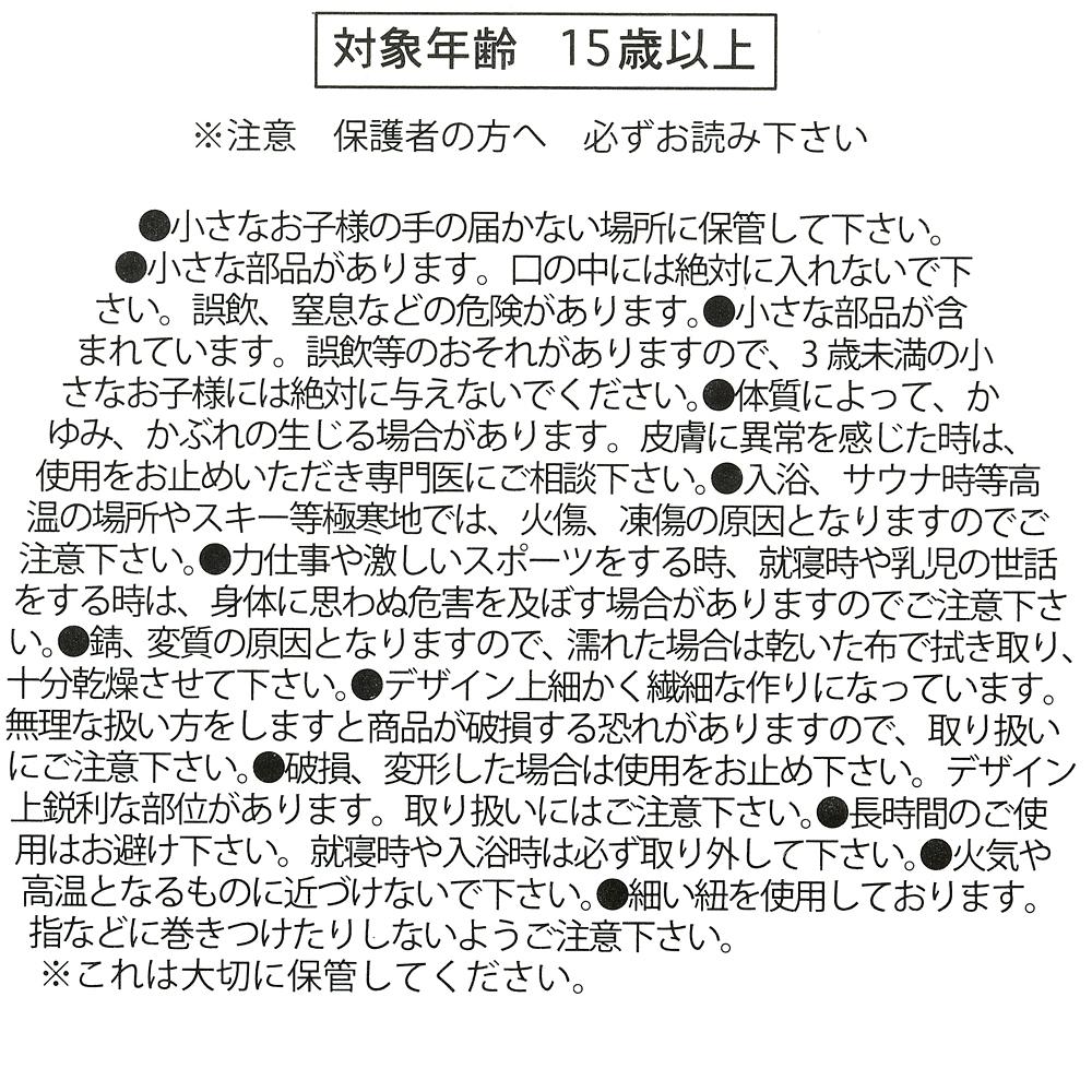 ピクサー・ボール ブレスレット・リング ビーズ