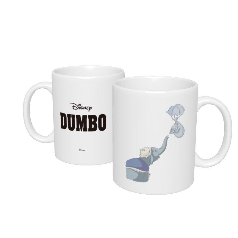 【D-Made】マグカップ  ダンボ ダンボ&ジャンボ 出会い