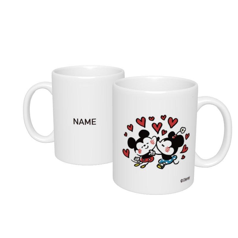 【D-Made】名入れマグカップ  カナヘイ画♪ミッキー&フレンズ ミッキー&ミニー