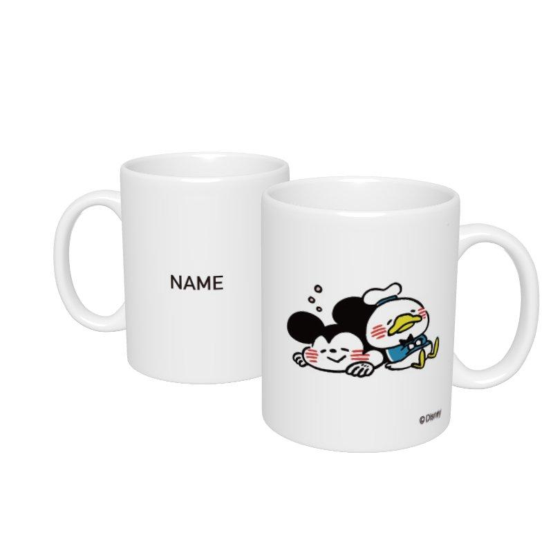 【D-Made】名入れマグカップ  カナヘイ画♪ミッキー&フレンズ ミッキー&ドナルド