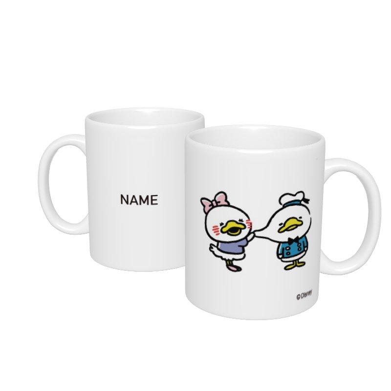 【D-Made】名入れマグカップ  うごく!カナヘイ画♪ミッキー&フレンズ ドナルド&デイジー