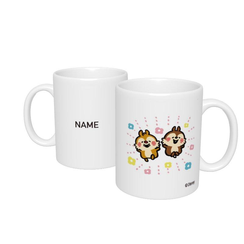 【D-Made】名入れマグカップ  うごく!カナヘイ画♪ミッキー&フレンズ チップ&デール