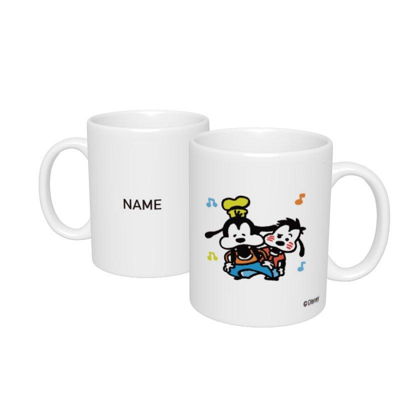【D-Made】名入れマグカップ  うごく!カナヘイ画♪ミッキー&フレンズ グーフィー&マックス