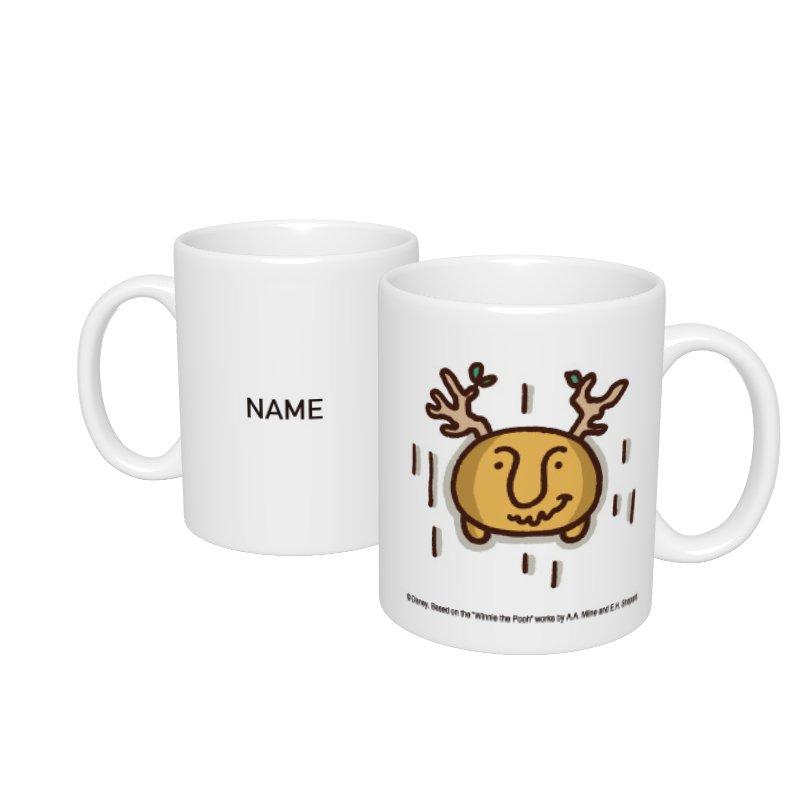 【D-Made】名入れマグカップ  カナヘイ画♪くまのプーさん 食べすぎたプーさん