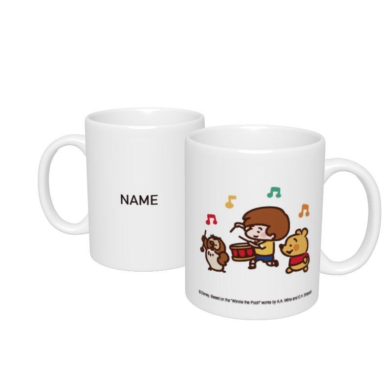 【D-Made】名入れマグカップ  カナヘイ画♪くまのプーさん プー&オウル&クリストファー・ロビン