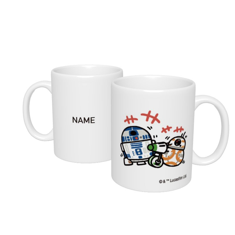 【D-Made】名入れマグカップ  カナヘイ画♪スター・ウォーズ R2-D2&BB-8