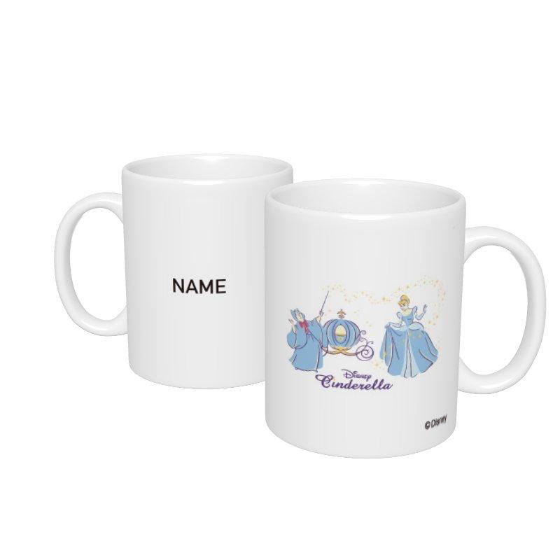 【D-Made】名入れマグカップ  シンデレラ シンデレラ&妖精 ビビディ・バビディ・ブー