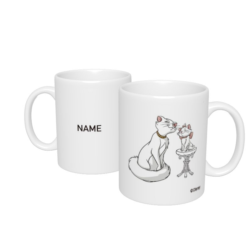 【D-Made】名入れマグカップ  おしゃれキャット マリー&ダッチェス