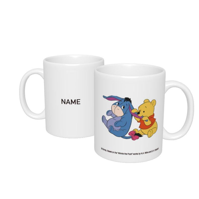 【D-Made】名入れマグカップ  くまのプーさん プー&イーヨーベビー