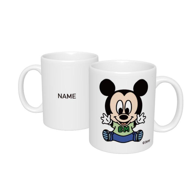 【D-Made】名入れマグカップ  ミッキー ベビー
