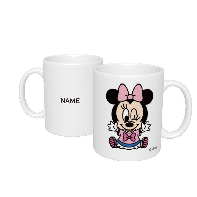 【D-Made】名入れマグカップ  ミニー ベビー