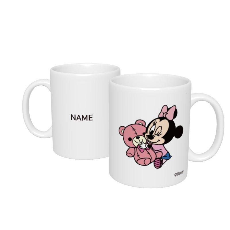 【D-Made】名入れマグカップ  ミニー ベビー ウインク