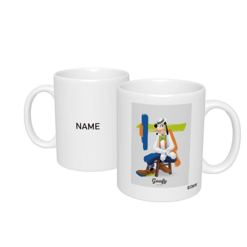 【D-Made】名入れマグカップ  グーフィー Goofy Style